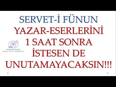 Serveti Fünun Edebiyatı - HAFIZA TEKNİKLERİYLE - AYT Edebiyat 2021
