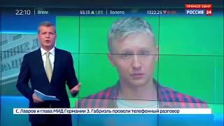 """Суд Тинькова с Немагией. Вот так """"непредвзято"""" освещается ситуация в СМИ..."""