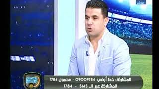 أول تعليق من خالد الغندور وضيفه كريم شحاته على خماسية الاهلي في المقاولون