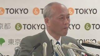舛添要一都知事が会見 政治資金疑惑を説明 (2016年5月13日) thumbnail