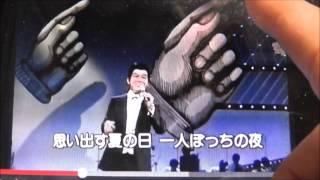 日航ジャンボ123便墜落「歌手坂本九など520名死亡」 http://youtu.be/QG...