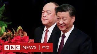 習近平談澳門「一國兩制」疑誤說成「香港」- BBC News 中文