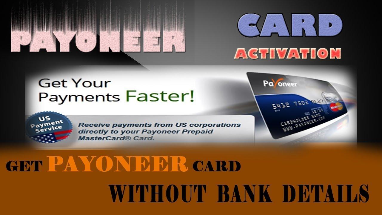 payoneer mastercard how to activate payoneer us prepaid debit card - Us Bank Prepaid Debit Card