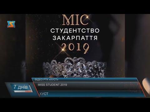 Miss student 2019