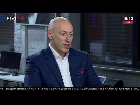 Гордон о российской истерике по поводу видео хорватских футболистов Виды и Вукоевича