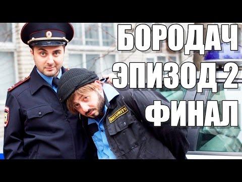 110 серия от  - Бармен - СашаТаня сезон 2017-2016