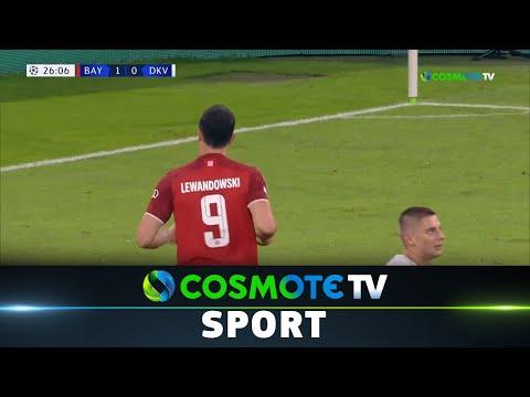 Μπάγερν - Ντιναμό Κιέβου 5 - 0 | Highlights - UEFA Champions League 2021/22 - 29/9/2021 | COSMOTE TV