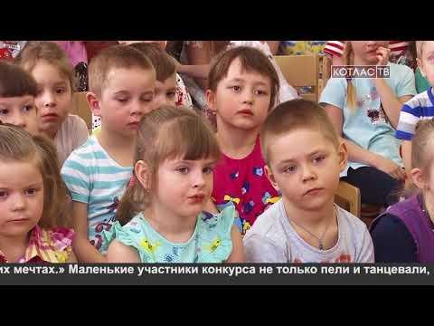 29 03 Детский сад Теремок