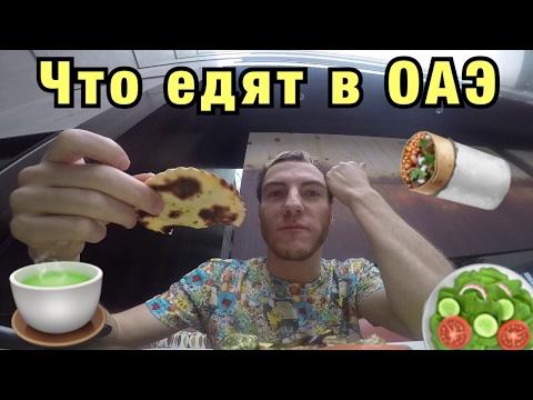 Русские Эмираты – русский форум в ОАЭ