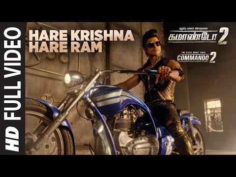 Hare Krishna Hare Ram Full Video Song | Commando 2 | Vidyut
