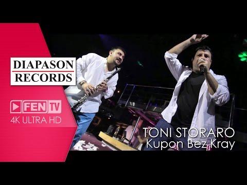 Toni Storaro feat. Azis, Sali Okka & Burhan - Kupon bez kray