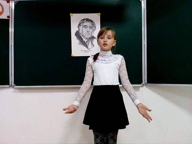 Изображение предпросмотра прочтения – ВероникаМатвеенко читает произведение «Стрекоза и Муравей» И.А.Крылова