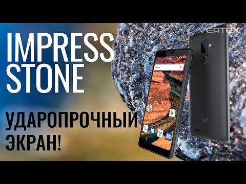 Обзор смартфона Vertex Impress Stone с УДАРОПРОЧНЫМ экраном!
