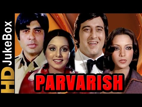Parvarish 1977  Full  Songs Jukebox  Amitabh Bachchan, Vinod Khanna, Shabana Azmi