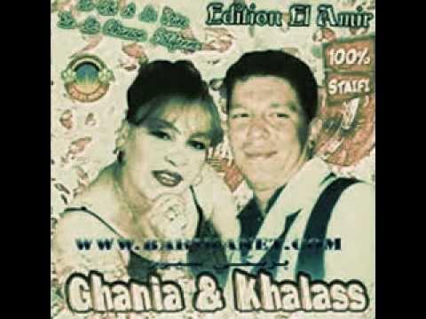 cheb khalass et ghania mp3