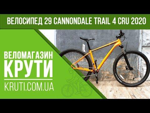 Обзор Велосипеда Cannondale 29 Trail 4 CRU 2020