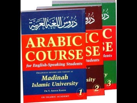 Translation practice Afaal Naqisah