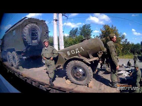 Ст. Мисяш и военная техника из окна поезда.