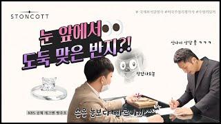 KBS 공채개그맨 반지…