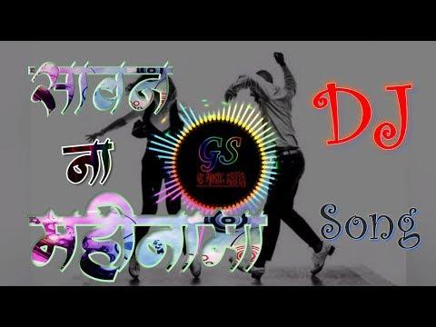 | Sawan Na Mahina | Ahirani DJ | GS MUSIC KATTA |