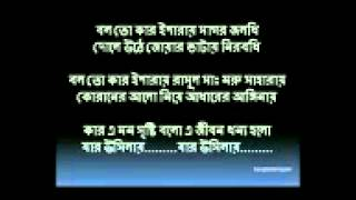 Boloto kar isharae bangla islamic song bangla nasheed hamd nat e rasul islamic gazal