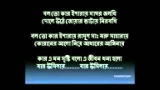 Boloto kar isharae bangla islamic song bangla nasheed hamd nat e rasul islamic gazal