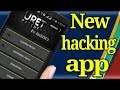 New hacking app uret patcher ( hindi)