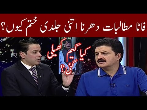 @Q With Ahmed Qureshi | Alarming Situation of FATA | 21 April 2018 \ Neo News