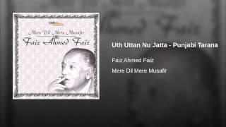 Uth Uttan Nu Jatta - Punjabi Tarana