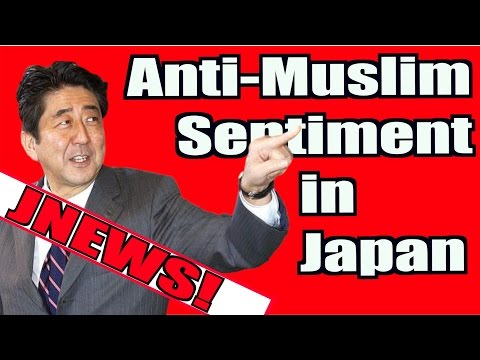 「日本から出て行け」Muslims get crank calls in Japan
