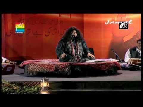 Yaar Ko Humne Ja'Baja Dekha ... Kahin Zaahir Kahin Chhupa Dekha - Abida Parveen Live