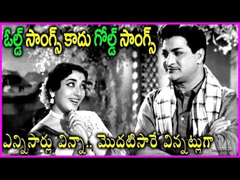 NTR Golden Hits Video Songs Of Tollywood | Ramu Telugu Movie Songs