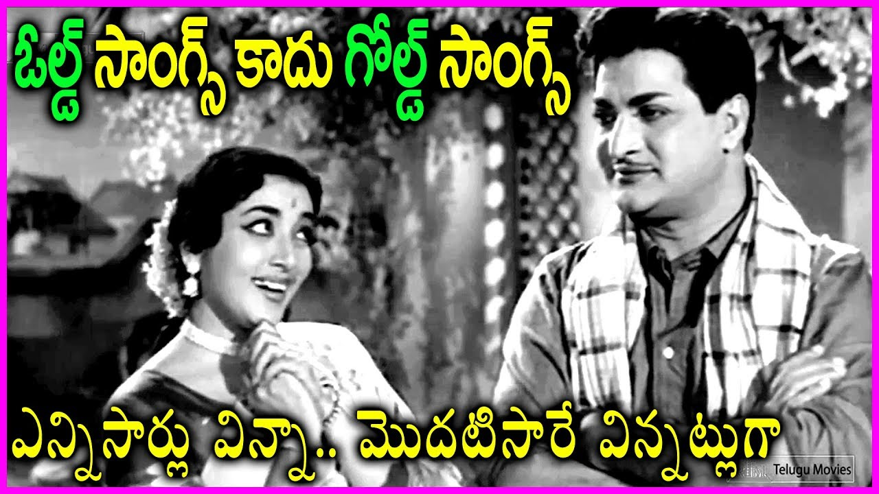 NTR Golden Hits Video Songs Of Tollywood | Ramu Telugu Movie Songs