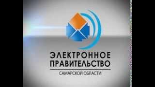 Видео урок Электронный гражданин.Блок 4