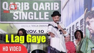 L Lag Gaye Irrfan Khan Funny Moment At Qarib Qarib Singlle Trailer Launch