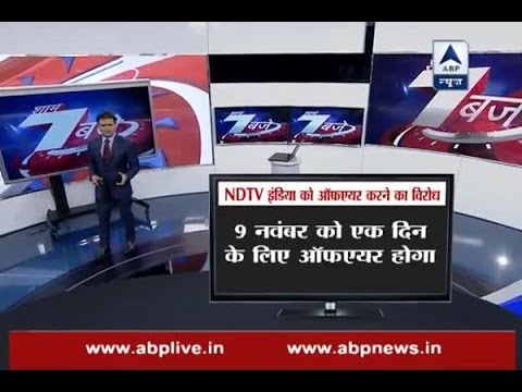 Ban on NDTV India being criticised from all corners