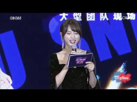 20190511《燃烧吧!团魂》 广州站 GNZ48 Team G VS BEJ48 Team J
