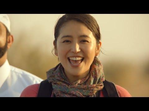 【日本CM】長澤雅美來到中東沙漠地區發現水源充足原因為何?