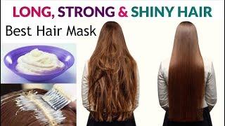 GET SHINY HAIR,SILKY HAIR, SOFT HAIR ,SMOOTH HAIR NATURALLY. HOMEMADE HAIR MASK FOR DRY DAMAGED HAIR