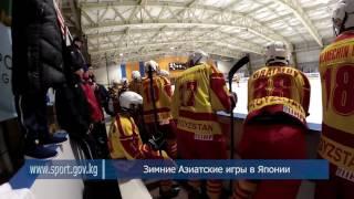 Кыргыз хоккейчилери филиппиндиктерди утту