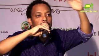 "Ethiopia - Bewketu Seyoum talks about his new book ""KeAmen Bashager"" with Alula Kebede - Part 1 of 2"