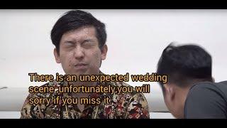 หักมุมสุดๆ เป็นการแต่งงานที่หาดูยากมาก ใครไม่ได้ดูเสียดายแทน