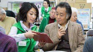 近所の原田隆憲(隈部洋平)が、清田家を訪ねてくる。商店街にある健康...