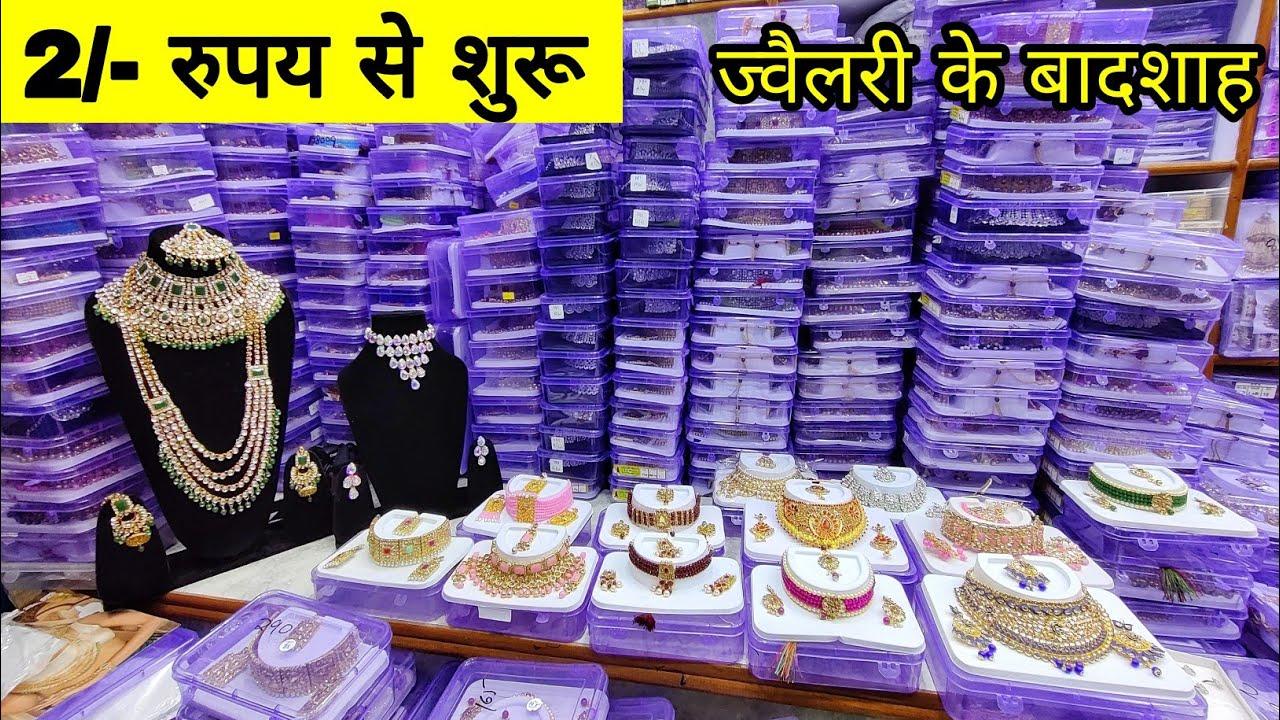 Artificial jewellery wholesale market sadar bazar || oxidised jewellery wholesale sadar bazar