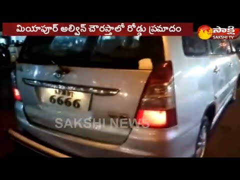 Road accident at Allwyn Colony in Miyapur || Hyderabad