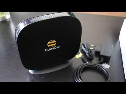 Beeline Smart Box Обзор