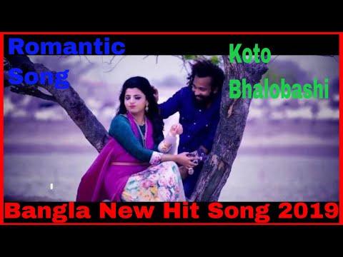 Bangla New Hit Song 2018   Koto Bhalobashi   New Music Video thumbnail