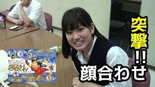 びじょどーです !! チャンネル登録よろしくお願いします!! 来週7/11~13...
