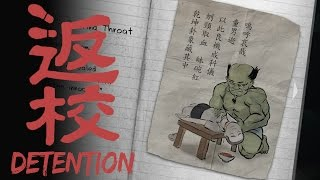Detention - 2 - A Bowl of Blood