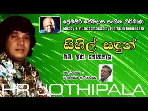 Sihil Sandun - HR Jothipala (Original)